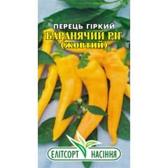 Перец горький Бараний Рог (желтый) /0,3 г/ *ЭлитСорт*