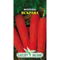 Морковь Яскрава /2 г/ *ЭлитСорт*