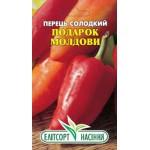 Перец сладкий Подарок Молдовы /0,5 г/ *ЭлитСорт*
