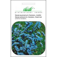 Статице синий /0,1 г/ *Профессиональные семена*
