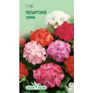 Пеларгония зональная смесь /5 семян/ *ЭлитСорт*