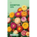 Гелихризум смесь /0,5 г/ *ЭлитСорт*