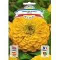 Цинния махровая Цветок Далиды желтый /1 г/ *Garden Elite*
