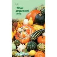 Тыква декоративная смесь /10 семян/ *ЭлитСорт*