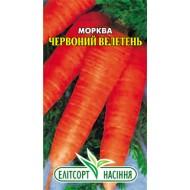 Морковь Красный великан /2 г/ *ЭлитСорт*