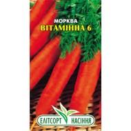 Морковь Витаминная /2 г/ *ЭлитСорт*
