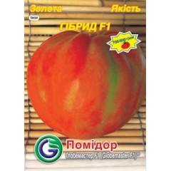 Томат Глобемастер F1 /20 семян/ *Galassi sementi*