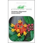 Асклепиас туберозовый /0,1 г/ *Профессиональные семена*