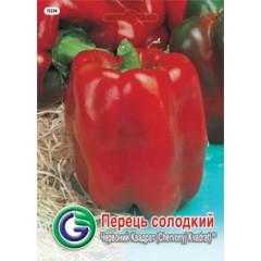 Перец сладкий Червоный квадрат /1,5 г/ *Galassi sementi*