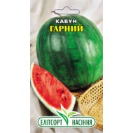 Арбуз Гарный /2 г/ *ЭлитСорт*