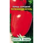 Перец сладкий Красный великан /0,3 г/ *ЭлитСорт*