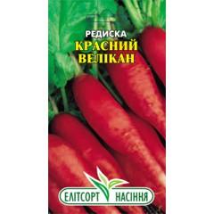 Редис Красный великан /3 г/ *ЭлитСорт*