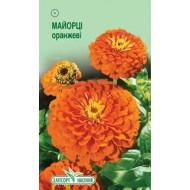 Цинния Оранжевая /0,5 г/ *ЭлитСорт*