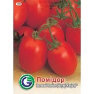 Томат Великий канйон /2 г/ *Galassi sementi*