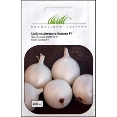 Лук Комета F1 /200 семян/ *Профессиональные семена*