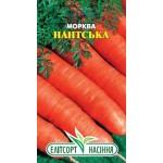 Морковь Нантская /2 г/ *ЭлитСорт*