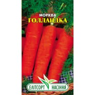 Морковь Голландка /2 г/ *ЭлитСорт*