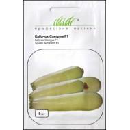 Кабачок Сангрум F1 /5 семян/ *Профессиональные семена*
