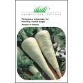 Петрушка корневая Игл /0,5 г/ *Профессиональные семена*