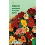 Настурция карликовая махровая смесь /10 семян/ *ЭлитСорт*