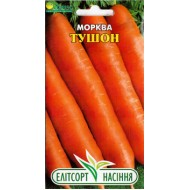 Морковь Тушон /2 г/ *ЭлитСорт*