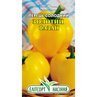 Перец сладкий Золотой Фазан /0,3 г/ *ЭлитСорт*