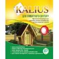 Биопрепарат KALIUS для выгребных ям, септиков и уличных таулетов /50 г/ *Биохим-Сервис*
