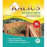 Биопрепарат KALIUS для компостирования /20 г/ *Биохим-Сервис*