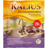 Биопрепарат KALIUS для разложения жиров /20 г/ *Биохим-Сервис*