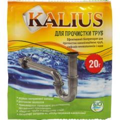 Биопрепарат KALIUS для прочистки труб /20 г/ *Биохим-Сервис*