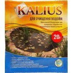 Биопрепарат KALIUS для очистки водоема /20 г/ *Биохим-Сервис*
