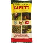 Биоинсектицид Kaputt /40 мл/ *Биохим-Сервис*