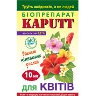 Биоинсектицид Kaputt для комнатных растений /10 мл/ *Биохим-Сервис*