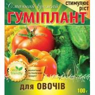 Биостимулятор ГУМИПЛАНТ для ОВОЩЕЙ /100 г/ *Биохим-Сервис*