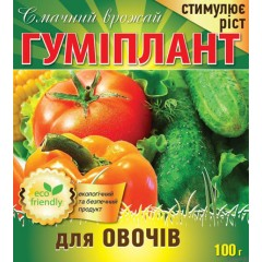 Биостимулятор ГУМИПЛАНТ для ОВОЩЕЙ /100 г/ *Добробут*