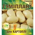 Биостимулятор ГУМИПЛАНТ для КАРТОФЕЛЯ /100 г/ *Биохим-Сервис*