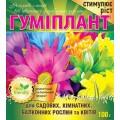Биостимулятор ГУМИПЛАНТ для ЦВЕТОВ /100 г/ *Добробут*
