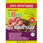 Биофунгицид Effect для винограда /20 г/ *Биохим-Сервис*