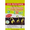Биофунгицид Effect для замачивания семян /5 г/ *Биохим-Сервис*