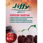 Кокосовая таблетка в сеточке /10 штук Ø50мм/ *Jiffy*