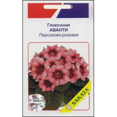 Глоксиния Аванти персиково-розовая /10 семян/ *АгроПак*