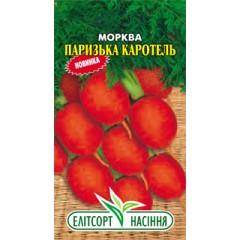 Морковь Парижская Каротель /2 г/ *ЭлитСорт*