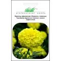 Бархатцы Эквинокс лимонные /0,1 г/ *Профессиональные семена*