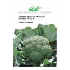Капуста брокколи Фиеста F1 /20 семян/ *Профессиональные семена*