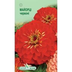 Цинния Красная /0,5 г/ *ЭлитСорт*
