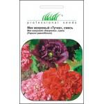 Мак махровый Тучка смесь /0,3 г/ *Профессиональные семена*