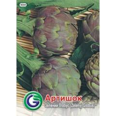 Артишок Зеленый глобус /2 г/ *Galassi sementi*