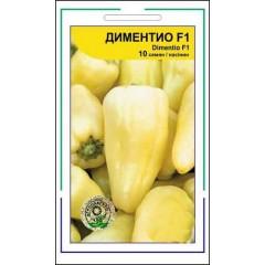 Перец сладкий Диментио F1 /10 семян/ *АгроПак*
