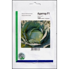 Капуста белокочанная Адаптор F1 /100 семян/ *АгроПак*