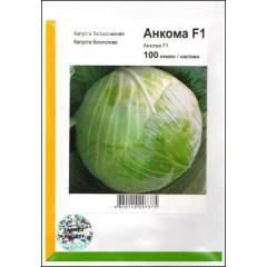 Капуста белокочанная Анкома F1 /100 семян/ *АгроПак*